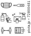 感染症対策イラスト/シンプル・線画 72800481