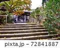 鎌倉古寺の紅葉と階段に積るイチョウの葉 72841887