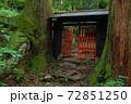 三仏寺 三徳山 鳥取県 72851250
