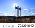 多摩川にかかる是政橋 72864042
