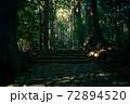 熊野古道 大門坂 72894520