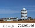潮岬観光タワー 72895146