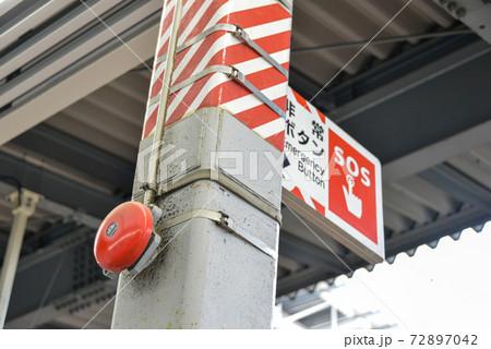 JR大阪駅プラットホームの非常ボタン 72897042