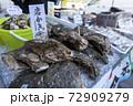 牡蠣小屋 貝類 岩牡蠣 美味しい 食べ放題 味覚 オイスター 72909279
