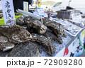 牡蠣小屋 貝類 岩牡蠣 美味しい 食べ放題 味覚 オイスター 72909280