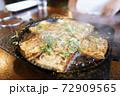 鉄板料理 ゲソ 豆腐 素朴 田舎 シンプル 美味しい 懐かしい 料理 72909565