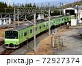車両基地に佇む大和路線201系 72927374