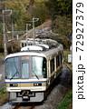 奈良線を行く221系みやこ路快速6両 72927379