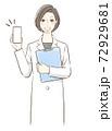 笑顔でスマホの画面を見せる正面向きの白衣を着た女性_縦持ち 72929681