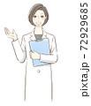 笑顔で手の平を差し出す正面向きの白衣を着た女性 72929685