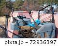 古い ショベルカー 運転席 72936397