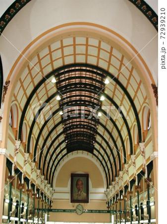 ベトナム, ホーチミン/サイゴンの中央郵便局 72939210