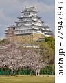 世界遺産姫路城と桜 72947893