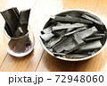 おしゃれで健康的な美しい竹炭 72948060