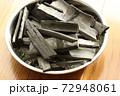 おしゃれで健康的な美しい竹炭 72948061
