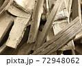 おしゃれで健康的な美しい竹炭 72948062