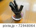 おしゃれで健康的な美しい竹炭 72948064