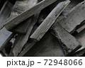 おしゃれで健康的な美しい竹炭 72948066