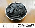 おしゃれで健康的な美しい竹炭 72948067