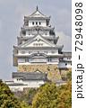 姫路城の天守閣 72948098