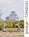 天守閣とシャチホコ 72948101