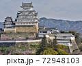 世界遺産姫路城 72948103