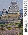 世界遺産姫路城 72948104