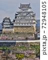 世界遺産姫路城 72948105