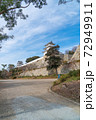 巽櫓と坤櫓(明石城跡) 72949911