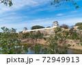 武蔵の庭園から見た巽櫓と坤櫓(明石城跡) 72949913