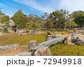 武蔵の庭園(明石城跡) 72949918