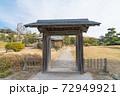 武蔵の庭園(明石城跡) 72949921