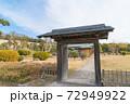 武蔵の庭園(明石城跡) 72949922