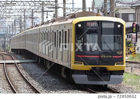 川越駅に到着する東急5050系4000番台ヒカリエ号 72950632