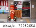 丸型ポスト_02 72952658