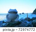 二見興玉神社の夫婦岩(三重:伊勢) 72974772