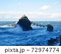 二見興玉神社の夫婦岩(三重:伊勢) 72974774