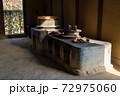 古民家の台所 72975060