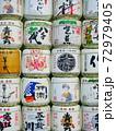 伊勢神宮に奉献された酒の樽(三重:伊勢) 72979405