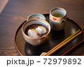 焼いたお餅の入ったぜんざい 緑茶と塩昆布 72979892