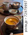 焼いたお餅の入ったいとこしることぜんざい 緑茶と塩昆布 72979997