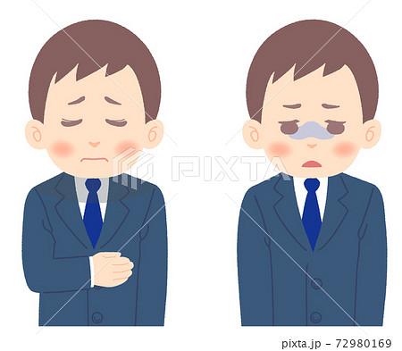 ストレスや疲れで落ち込むサラリーマンのイラスト(タッチ やわらかめ) 72980169