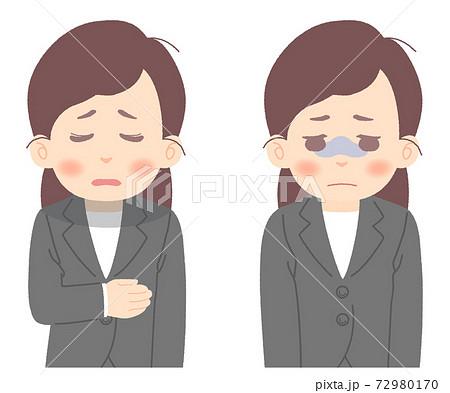 ストレスや疲れで落ち込むサラリーマンのイラスト(タッチ やわらかめ) 72980170