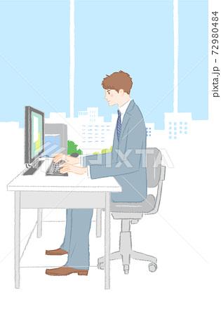 デスクワーク男性サラリーマン 72980484