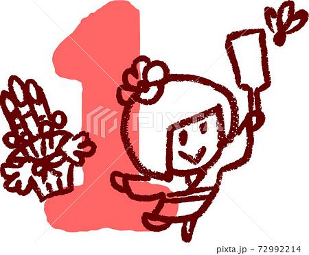 1月 羽根つきをする着物の女の子 72992214