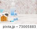 新型コロナウイルスの予防、検査、ワクチン、病院のイメージ 73005883