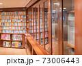 本がたくさん入った本棚 73006443