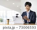 ウェブカメラに向かって話す若いビジネスマン ビデオ通話 オンライン会議 イメージ 73006593