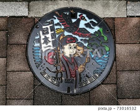 岡山県のご当地マンホール 桃太郎と犬とサルとキジ 73016532