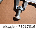 ノギスによる測定イメージ 73017616